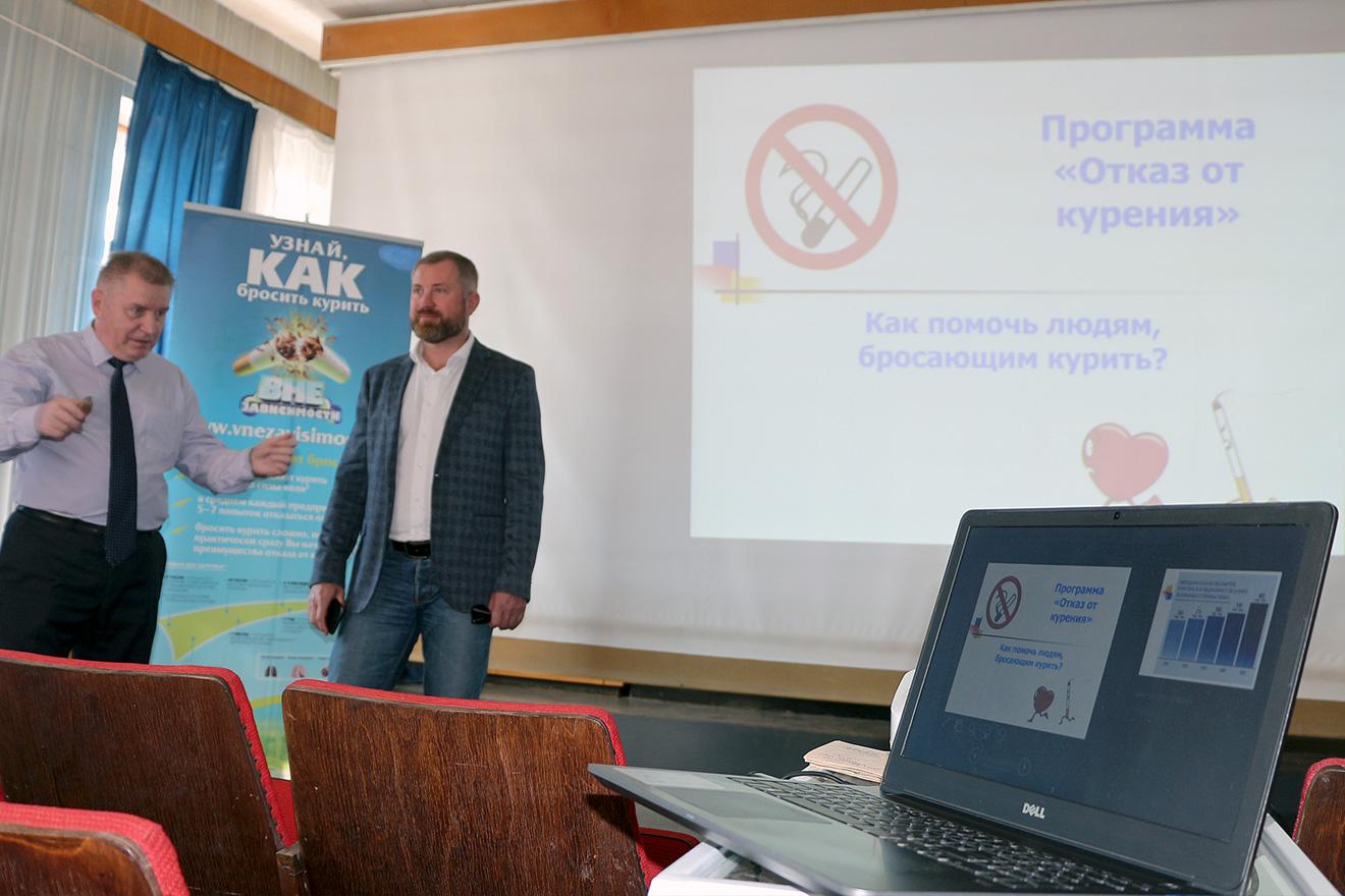 """на ССЗ """"Вымпел"""" состоялся День отказа от курения"""